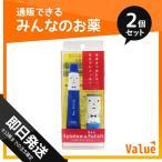 1個あたり712円 シロティ&ビーポリシュ 15g 2個セット