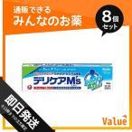 第3類医薬品 1個あたり1139円 デリケアエムズ(M's) 35g 8個セット