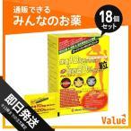 1個あたり1289円 目指せ体重10kg+ドッカン脂肪20%ダイエット粒 450粒 ((6粒×75袋入)) 18個セット