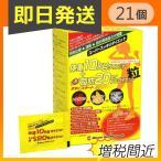1個あたり1289円 目指せ体重10kg+ドッカン脂肪20%ダイエット粒 450粒 ((6粒×75袋入)) 21個セット