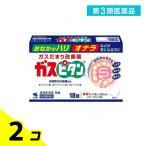 第3類医薬品 1個あたり707円 ガスピタンa 18錠 2個セット