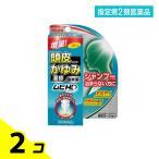 1個あたり887円 ムヒHD 30mL 2個セット 指定第2類医薬品
