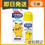 第3類医薬品 1個あたり479円 マキロンかゆみどめ液P 40mL 6個セット