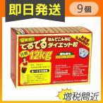 1個あたり1377円 超実感なんでこんなにでるでるダイエット粒 75袋 ((6粒×75袋)) 9個セット