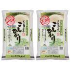 お米 白米 10kg ( 5kg×2袋 ) コシヒカリ 富山県産 となみ野米 平成28年度産 送料無料