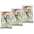 新米 お米 白米 15kg ( 5kg×3袋 ) コシヒカリ 富山県産 となみ野米 平成28年度産 送料無料