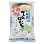 お米 白米 10kg  てんたかく 富山県産 となみ野米 平成28年度産 送料無料