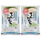お米 白米 20kg ( 10Kg×2袋 ) てんたかく 富山県産 となみ野米 平成28年度産 送料無料