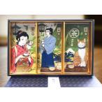 お茶 ギフト 日本茶 緑茶「猫茶屋 駿河」かわいい ねこ茶 静岡茶 おしゃれ 3袋 セット