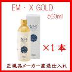 EMX GOLD EMXゴールド 500ml イーエムエックスゴールド EM生活 アウトレット箱にへこみ少しあり
