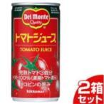 デルモンテ トマトジュース 缶 190g 30個入2箱セット「60個単位でご注文ください」 まとめ買い 大量 ギフト お中元 箱買い 激安