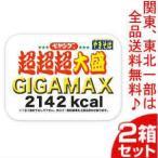 まるか食品 ペヤングソースやきそば超超超大盛GIGAMAX カップ 439g 8個入2箱セット「16個の倍数にてご注文ください」 まとめ買い 激安