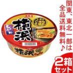 大黒食品 ご当地太麺系 横浜しょうゆ カップ 110g 12個入2箱セット「24個単位でご注文ください」まとめ買い 大量 ギフト 箱買い 激安