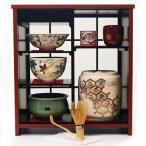 なごみ茶棚 お点前セット (ガラス引戸付)  茶道具