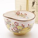 抹茶碗 撫子絵 夏物 茶道具