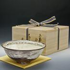 抹茶碗 三島白雲写 木箱入り 通年物 茶道具