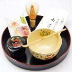 盆略点前7点セット 抹茶碗「熨斗」 棗 黒「扇面」 茶道具