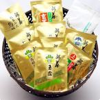 ショッピングお試しセット 銘茶 お試し 10品セット 緑茶 日本茶 お茶