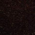 のし台こね台天然黒御影石ロイヤルブラック本磨300角t13