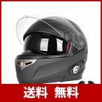 システムヘルメット ブルートゥース付き フルフェイスヘルメット フリップアップヘルメット バイクヘルメット ハンズフリー通話/GPS/音楽再生/FMな