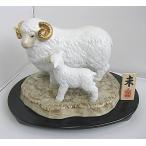 碗碗館 美濃焼 国産 干支 羊 20%OFF ラッピング可