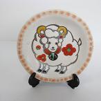 碗碗館 美濃焼 国産 手造り絵皿 羊 20%OFF ラッピング可