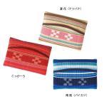沖縄 伝統工芸 八重山みんさー織 ティッシュケース