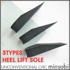 Yahoo!minsobi2013年新作最大3cmUPエアークッション シークレットインソール、1cm・2cmから選べる シークレットソール、メンズ 身長アップ 中敷、身長ア