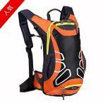 OuTera リュック バックパック サイクリングバッグ 防水 アウトドア 多機能バッグ 防災リュック オレンジ