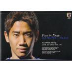 2013-14日本代表SE FACE IN FOCUS #121 香川真司