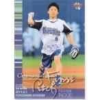 14BBM ベースボールカード 2ndバージョン 始球式カード FP05 井上尚弥