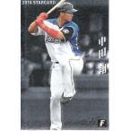 14カルビープロ野球チップス第1弾  スターカード S-11 中田翔