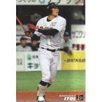14カルビープロ野球チップス第2弾 #115 糸井嘉男