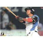 14カルビープロ野球チップス第2弾 #120 中田翔