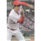 14カルビープロ野球チップス第3弾 #228 前田健太