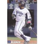 14カルビープロ野球チップス第3弾 #245 ブランコ