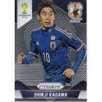 14 PANINI PRIZM WORLD CUP レギュラーカード #200 香川真司