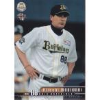 15BBM ベースボールカード 1stバージョン #028 森脇浩司