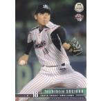 15BBM ベースボールカード 1stバージョン #302 杉浦稔大