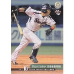15BBM ベースボールカード 1stバージョン #312 森岡良介