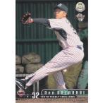 15BBM ベースボールカード 1stバージョン #319 風張蓮