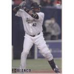 15カルビープロ野球チップス第2弾 #98 ブランコ(オリックス)
