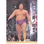 15BBM大相撲カード #35 貴ノ岩