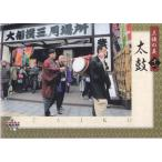 15BBM 大相撲カード粋 #63 太鼓