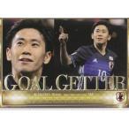 2016-2017サッカー日本代表SE ゴールゲッター #099 香川真司