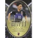 Yahoo! Yahoo!ショッピング(ヤフー ショッピング)2016-2017サッカー日本代表SE プレイングタイムベスト11 #130 香川真司