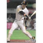 16カルビープロ野球チップス第2弾 #75 長谷川勇也(ソフトバンク)