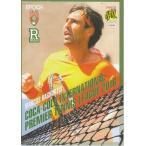 16EPOCH テニス IPTL #11 マルコス・バグダティス