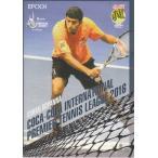 16EPOCH テニス IPTL #26 ロハン・ボパンナ