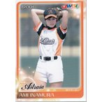 16EP 日本女子プロ野球リーグ #78 稲村亜美